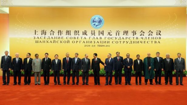 SCO 12th Summit.jpg
