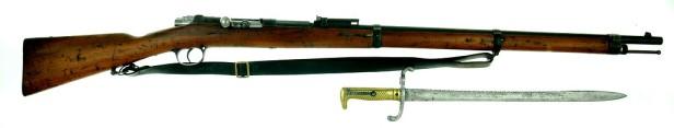 Mauser_Model_187184.jpg