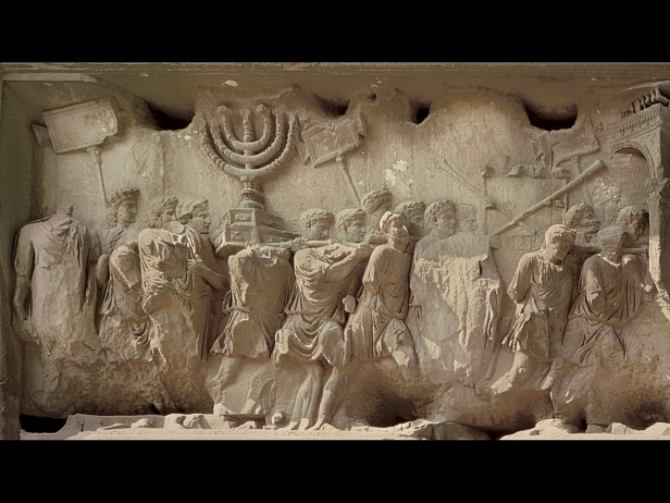 relief_in_bay_arch_of_titus_one1351438866544[1].png